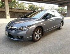 2010 Honda CIVIC FD 1.8S