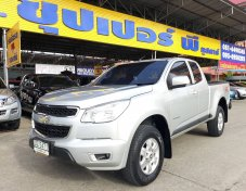2013 Chevrolet Colorado