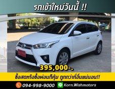 Toyota Yaris 1.2 G AT  2014