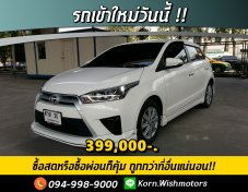 Toyota Yaris 1.2 G AT 2017