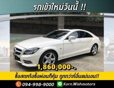 Mercedes-Benz CLS250 CDI 2012