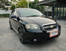 2008 CHEVROLET ARVO 1.4 SS A/T ออกรถ 5,000 บาท