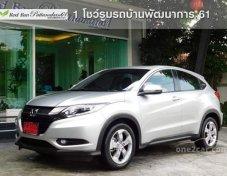 2014 Honda HR-V E suv