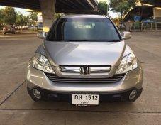2008 Honda CR-V 2.0 E