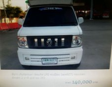 DFM Mini Truck ราคาถูก