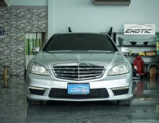 USED Mercedes-Benz S350L ปี2007