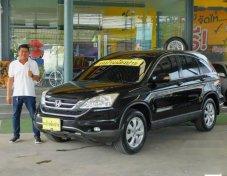 ขายรถ HONDA CR-V E 2010 ราคาดี