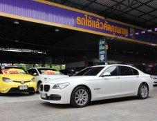 BMW ActiveHybrid 7 L 2014