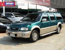 ขายรถ ISUZU Grand Adventure 4x2 2000 รถสวยราคาดี