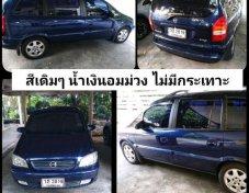 ขายรถ CHEVROLET Zafira ที่ กรุงเทพมหานคร