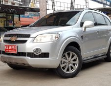 CHEVROLET CAPTIVA 2.0LT AT ดีเซล ปี2008