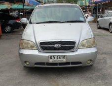 รถดีรีบซื้อ KIA Carnival
