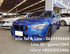 BMW 116i 1.6 5DR [F20] AT ปี 2015