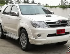 Toyota Fortuner  (ปี 2008)