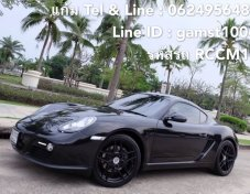 PORSCHE CAYMAN 2.9 PDK (987.2) AT ปี 2011 (รหัส RCCM11)