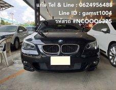 ฟรีดาวน์ BMW 520D M SPORT 2.0 E60 AT ปี 2010 (รหัส #NCOOO6325)