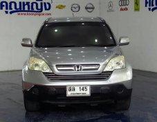 2008 Honda CR-V S 2.0