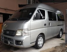 2005 Nissan Urvan Base van