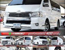 ขายรถ TOYOTA Ventury ที่ กรุงเทพมหานคร