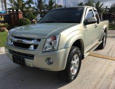 ขายรถ ISUZU D-Max ที่ นครศรีธรรมราช