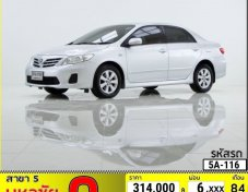 TOYOTA ALTIS 1.6 CNG AT ปี 2012 (รหัส 5A-116)