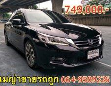Honda Accord 2.4EL LPG A/T 2014 (รถสวยจัดเต็มฟรีดาวน์)