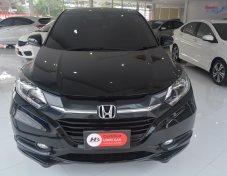 ขาย Honda HR-V 1.8EL ปี2015 (ไมล์ 54,648) รถสวยสภาพดี