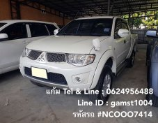 ฟรีดาวน์ MITSUBISHI TRITON 2.4 GLS LTD PLUS DOUBLE CAB LPG MT ปี 2012 (รหัส #NCOOO7414)