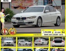 ฟรีดาวน์ฟรีประกัน BMW 320i LUXURY F30 2.0 AT ปี 2015 (รหัส 4Q-82)