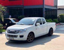 2014 ISUZU ALL NEW SPACECAB 2.5S