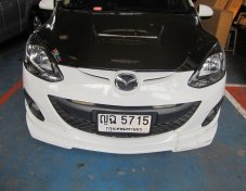 Mazda 2 AT 2554 สีขาว
