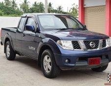 Nissan Frontier Navara ปี 2010