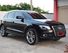 Audi Q5  (ปี 2011)