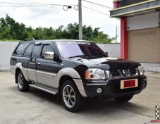 Nissan Frontier  (ปี2003)