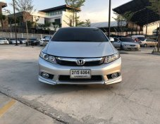 HONDA CIVIC 1.8S (AS)​ 2013