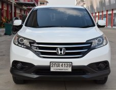 2013 Honda CR-V S