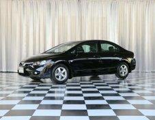 Honda Civic 2013 สวยและถูกที่สุดในเวป