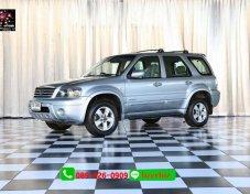 2007 Ford Escape 2.3 XLS พิเศษออกรถหมื่นเดียว