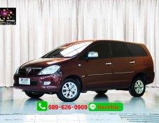 2005 Toyota Innova 2.5 V
