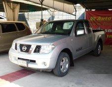 รถสวย ใช้ดี NISSAN Frontier Navara รถกระบะ