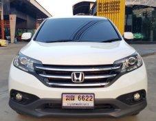 ขายรถ HONDA CR-V EL 2013
