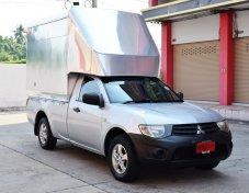 Mitsubishi Triton 2.4 SINGLE (ปี 2014) CNG Pickup MT ราคา 249,000 บาท