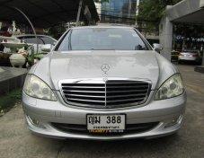 2009 Mercedes-Benz S300 3.0 W221 (ปี 06-14) Sedan AT
