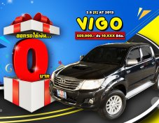 TOYOTA VIGO 2.5[E] PRERUNNER VN AT 2013 ออกรถ 0 บาท