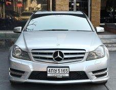 2013 Mercedes-Benz C250 CGI AMG sedan