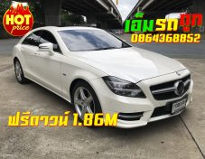 มือเดียว รถสวย CLS250 CDI 2012 เพียง 1,860,000 เท่านั้น