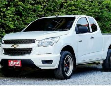 ขายรถ CHEVROLET Colorado LS1 2015