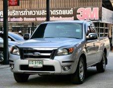 ขายกระบะใช้งาน Ford RANGER XLS 2009