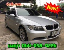 BMW 320i E90 A/T 2010