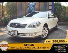 2008 NISSAN Teana 2.0 (ปี 04-08) 200 JK Sedan AT 8511